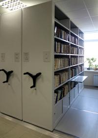 архивные стеллажи для библиотек