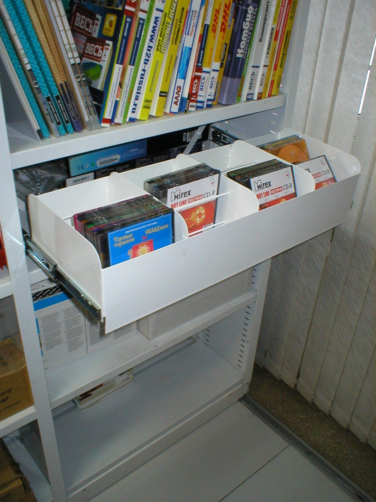 Полка выдвижная для хранения cd-дисков, для клиентской карто.